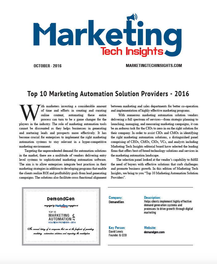 marketing-tech-insights